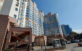 2-комнатная квартира, 80 м² помесячно, Достык 128 — Жолдасбекова за 200 000 〒 в Алматы, Медеуский р-н