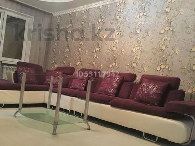 3-комнатная квартира, 60 м², 4/5 этаж посуточно, улица Джангильдина 7 — Пл.Аль-фараби-Джангельдина за 18 000 〒 в Шымкенте, Аль-Фарабийский р-н — фото 11