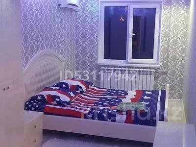3-комнатная квартира, 60 м², 4/5 этаж посуточно, улица Джангильдина 7 — Пл.Аль-фараби-Джангельдина за 18 000 〒 в Шымкенте, Аль-Фарабийский р-н — фото 2