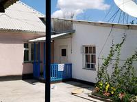 4-комнатный дом, 106 м², 6 сот.