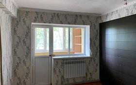 1-комнатная квартира, 35.6 м², 3/5 этаж, Абая 83 — Кунаева за 8.6 млн 〒 в Талгаре