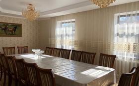 8-комнатный дом, 169 м², 10 сот., Матенова — Кошербаев за 37 млн 〒 в