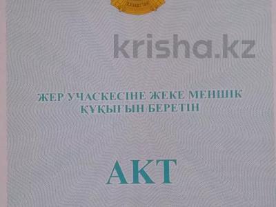 Гараж за 2 млн 〒 в Алматы, Медеуский р-н — фото 2