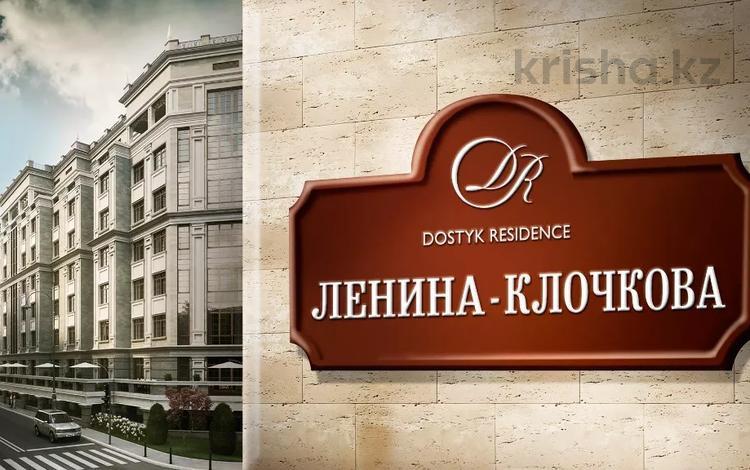 Гараж за 2 млн 〒 в Алматы, Медеуский р-н
