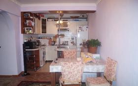 3-комнатная квартира, 58.7 м², 4/5 этаж, мкр Орбита-3, Торайгырова — Саина за 20.5 млн 〒 в Алматы, Бостандыкский р-н