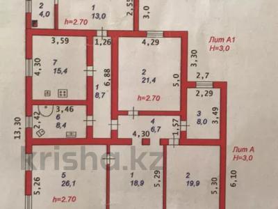 4-комнатный дом, 150.5 м², 10 сот., Аманжол оралова 12/2 за 15 млн 〒 в  — фото 7