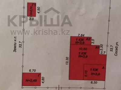 4-комнатный дом, 150.5 м², 10 сот., Аманжол оралова 12/2 за 15 млн 〒 в  — фото 8