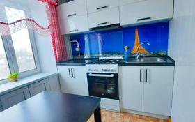 3-комнатная квартира, 59 м², 4/5 этаж, Ул.Строительная за 10.2 млн 〒 в Костанае
