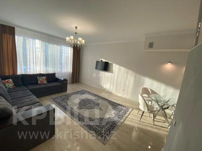 2-комнатная квартира, 60 м², 2/33 этаж посуточно, Аль-Фараби 7 за 20 000 〒 в Алматы