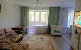3-комнатная квартира, 60 м², 2/5 этаж, Козбагарова 7 — Беспаева за 19 млн 〒 в Семее