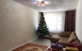 3-комнатная квартира, 80 м², 1/9 этаж, Гагарина 1/3 за ~ 18.5 млн 〒 в Уральске