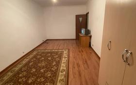 2-комнатная квартира, 68 м², 2/9 этаж, Алихана Бокейханова за 22.3 млн 〒 в Нур-Султане (Астана), Есиль р-н