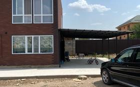 6-комнатный дом, 160 м², 7 сот., Ынтымак за 52 млн 〒 в Кыргауылдах