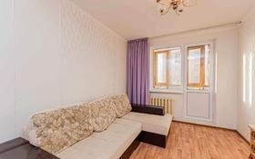 3-комнатная квартира, 78 м², 2/16 этаж, Сыганак за 26.5 млн 〒 в Нур-Султане (Астана), Есиль р-н