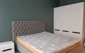 2-комнатная квартира, 60 м², 7/33 этаж помесячно, Аль-Фараби 5к3А за 350 000 〒 в Алматы, Медеуский р-н