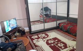 8-комнатный дом, 100 м², 4 сот., Шалкоде 19 за 8 млн 〒 в Шамалгане