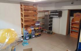Магазин площадью 282 м², Е-16 6 за 19 млн 〒 в Нур-Султане (Астане), Есильский р-н