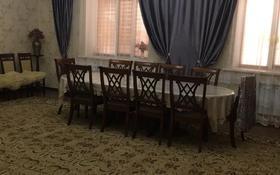 8-комнатный дом, 350 м², 10.5 сот., Саяжаи — Келешек за 60 млн 〒 в Актобе, Старый город
