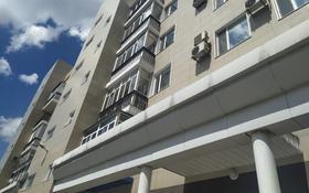 3-комнатная квартира, 605 м², 8/9 этаж, Абая 5 за 180 млн 〒 в Караганде, Казыбек би р-н