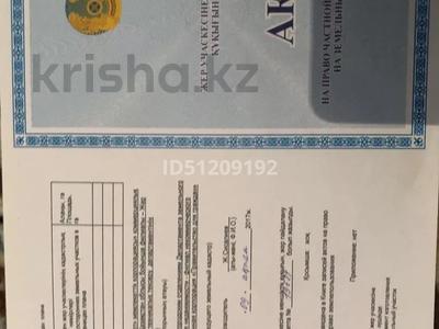 Участок 5 соток, Оскен 69 за 1.2 млн 〒 в Уральске