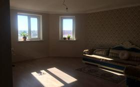 5-комнатный дом, 260 м², 10 сот., Кунгей 1 за 55 млн 〒 в Караганде, Казыбек би р-н