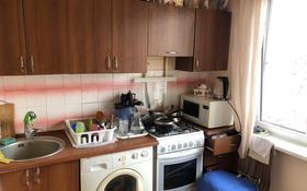 2-комнатная квартира, 42.5 м², 4/4 этаж, мкр №7 12 за 15 млн 〒 в Алматы, Ауэзовский р-н