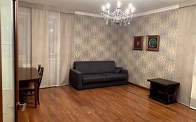 3-комнатная квартира, 110 м², 4/10 этаж, Букейхана 2 — Сыганак за 34.8 млн 〒 в Нур-Султане (Астана), Есиль р-н