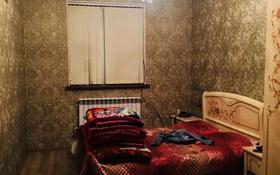 7-комнатный дом, 240 м², 20 сот., Жабаева 44 за 19 млн 〒 в