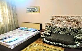 1-комнатная квартира, 35 м², 1/4 этаж по часам, Наурызбай батыр 23 — Жибек Жолы за 1 000 〒 в Алматы, Алмалинский р-н