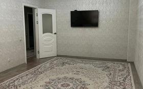 3-комнатная квартира, 85.1 м², 17-й мкр 74 за 25 млн 〒 в Актау, 17-й мкр