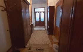 5-комнатная квартира, 113 м², 3/3 этаж, мкр Агропром , Аль-Фараби 21 за 34 млн 〒 в Шымкенте, Абайский р-н