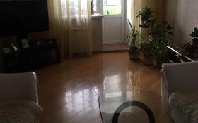 3-комнатная квартира, 80 м², 11/12 этаж, М. Габдуллина за 29.8 млн 〒 в Нур-Султане (Астана)