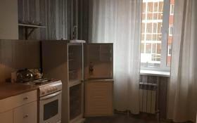 2-комнатная квартира, 68 м², 1/5 этаж помесячно, Гагарина 223 за 110 000 〒 в Костанае