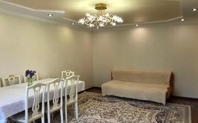 4-комнатная квартира, 117 м², 2/6 этаж, мкр Астана 20 за 35 млн 〒 в Уральске, мкр Астана
