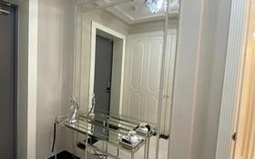 5-комнатная квартира, 250 м², 21 этаж помесячно, Байтурсынова 9 за 900 000 〒 в Нур-Султане (Астана), Алматы р-н