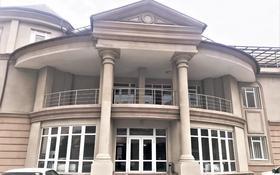 Офис площадью 2000 м², Кыз Жибек 149 за 3 000 〒 в Алматы, Медеуский р-н