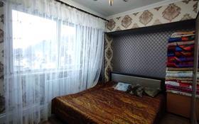 2-комнатная квартира, 50 м², 2/3 этаж, мкр Тау Самал, Байконурская за 21 млн 〒 в Алматы, Медеуский р-н