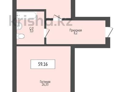 2-комнатная квартира, 57.7 м², 5/9 этаж, Е489 6 за ~ 18.9 млн 〒 в Нур-Султане (Астана), Есиль р-н