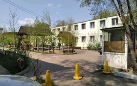 1-комнатная квартира, 11 м², 2/2 этаж, улица Актолкын 12 за 3.4 млн 〒 в Алматы