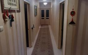 5-комнатная квартира, 140 м², 1/5 этаж, 13-й мкр 45 за 46 млн 〒 в Актау, 13-й мкр