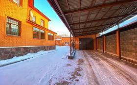 7-комнатный дом, 360 м², 10 сот., Ермекова за 99.9 млн 〒 в Караганде, Казыбек би р-н