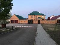 6-комнатный дом, 390 м², 10 сот.