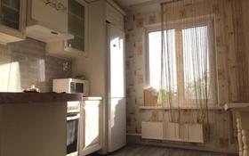 3 комнаты, 60 м², Аксай 3а 53 — Момышулы за 30 000 〒 в Алматы, Ауэзовский р-н
