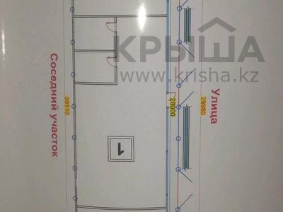 Магазин площадью 236.2 м², Балпык би 123 за 82 млн 〒 в Талдыкоргане — фото 2