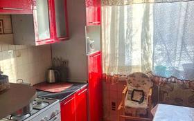 4-комнатная квартира, 85 м², 2/5 этаж, Мкр Гарышкер 8 за 24 млн 〒 в Талдыкоргане