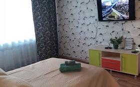 1-комнатная квартира, 52 м², 9/9 этаж посуточно, Сатпаева 4 — Утепова за 7 000 〒 в Усть-Каменогорске