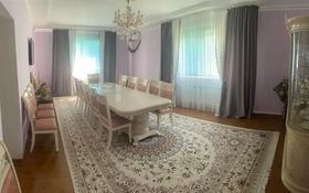 7-комнатный дом, 197 м², 5.5 сот., Космонавтов 109/1 за 27 млн 〒 в Капчагае