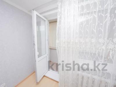 1-комнатная квартира, 36 м², 2/5 этаж посуточно, Бостандыкская 27 — Интернациональной за 7 000 〒 в Петропавловске — фото 10