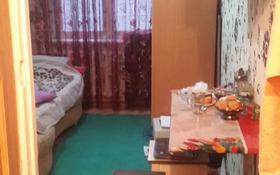 1-комнатная квартира, 15 м², 1/4 этаж, Ауэзовский р-н, мкр №7 за 5.8 млн 〒 в Алматы, Ауэзовский р-н