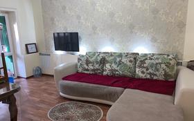2-комнатная квартира, 52 м², 1/5 этаж, Байзак батыра 207А за 13 млн 〒 в Таразе
